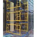 Вышка тура строительная передвижная 2-1, фото 3
