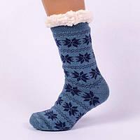 Синие мужские домашние полушерстяные тапочки-носки с антискользящей поверхностью.