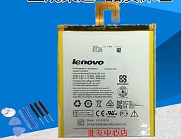 Аккумулятор для планшета Lenovo IdeaTab A3500-F