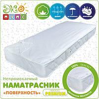 Наматрасник «Поверхность» Эко-Пупс Premium, 80х160.