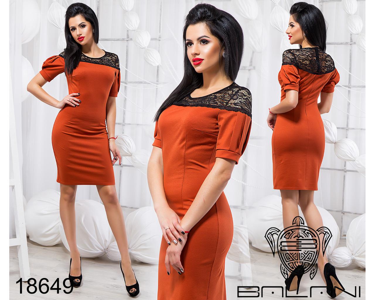 Стильное облегающее платье - 18649 Терракот/S
