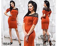 Стильное облегающее платье - 18649 Терракот/S, фото 1