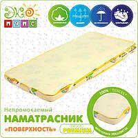 Наматрасник «Поверхность» Эко-Пупс Premium, 70х140.