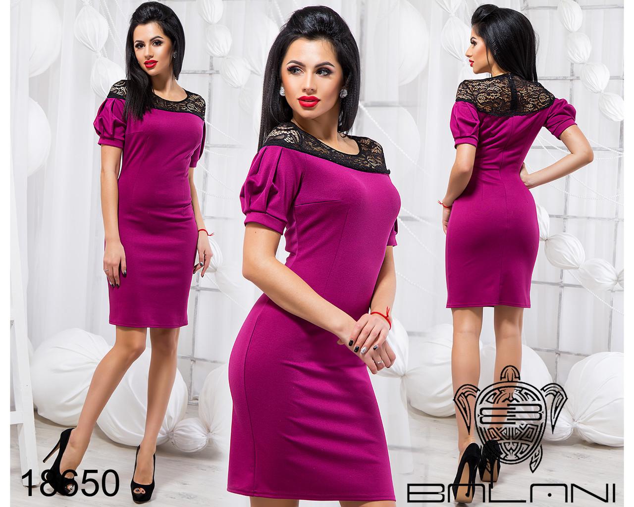 Стильное облегающее платье - 18650 фиолетовый/S