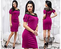 Стильное облегающее платье - 18650 фиолетовый/S, фото 1