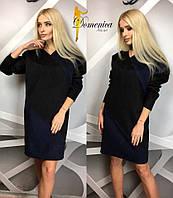 Женское красивое замшевое платье (2 цвета) (+ большие размеры)