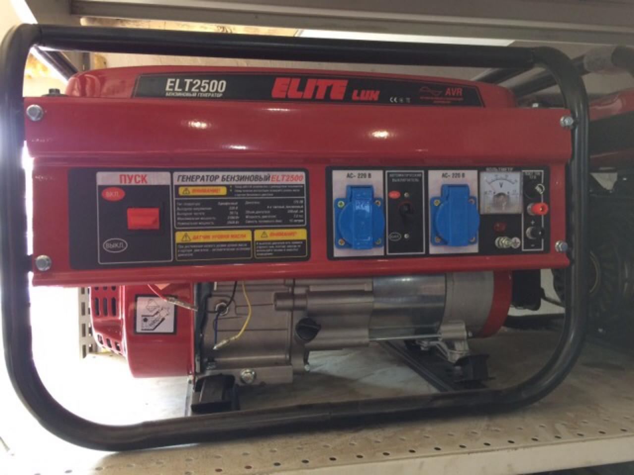 Бензиновый генератор ELITE ELT2500 (2.5-2.8кВт 100% медь)