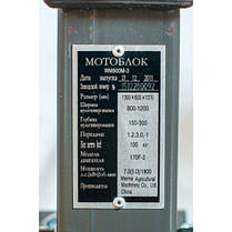 Мотоблок бензиновый WEIMA WM900М-3 NEW(7 л.с., 3+1 скор., 4.00-8), фото 3