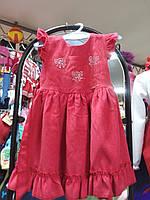 Вельветовый красный арафан для девочки 1 - 6 лет