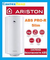 Бойлер Ariston ABS Pro R 80V Slim (80 литров мокрый тэн )