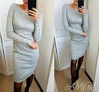 Платье ангоровое серое с пуговицами на рукавах Перрис