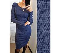 """Платье ангоровое темно-синее с пуговицами на рукавах """"Перрис"""""""