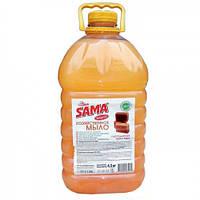 Мыло хозяйственное жидкое Sama 4,5л