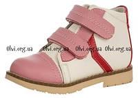 Ботинки ортопедические 03-402