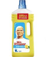 Mr.Proper. Жидкость моющая для полов и стен Лимон 1,5 л (957484)