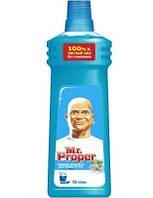 Mr.Proper. Жидкость моющая для полов и стен Океан 750 мл (157422)