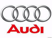 Резонатор на Audi (Ауди)