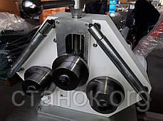 FDB Maschinen RM 30 HV Профилегиб профилегибочный станок по металлу фдб рм 30 шв машинен, фото 3