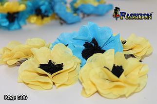 Блакитна заколка-брошка Квітка, фото 3