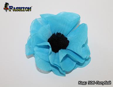 Блакитна заколка-брошка Квітка