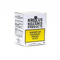 """Черный чай с шафраном, лимоном и мятой """"Крокус Козанис"""" (""""Krocus Kozanis"""")"""