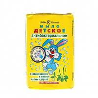 Невская косметика.Мыло детское антибактериальное с подорожником и маслом чайного дерева 90г (101606)