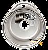 Мойка 480*430/180 LIDZ 0,6 ребристая круглая врезная