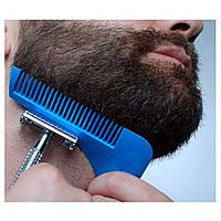Расческа для бороды (формовая)