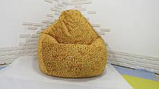 "Кресло Груша ""Гепард"", фото 3"