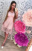 Женский модный летний сарафан с кружевом