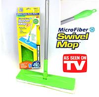Швабра MicroFiber Swivel