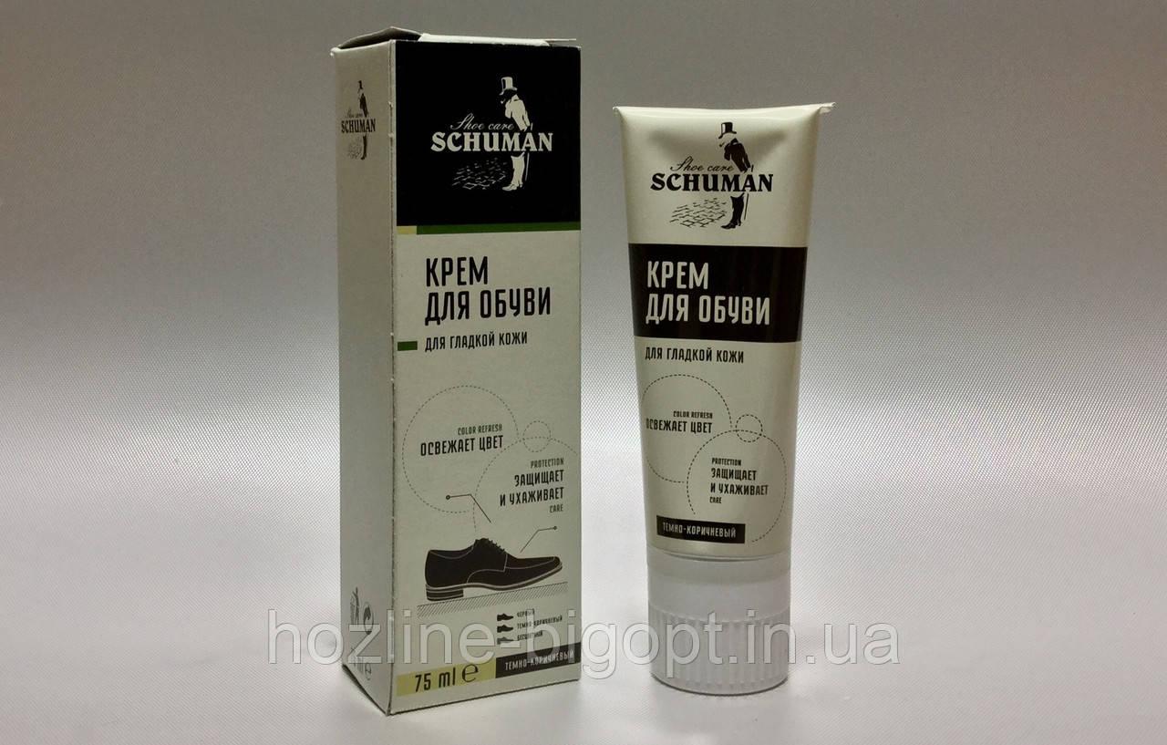 Schuman Крем для обуви Туба 75 мл. ТЕМНО-КОРИЧНЕВЫЙ
