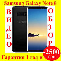 Телефон,Смартфон  Samsung Galaxy Note 8 Midnight Black 100% КОРЕЙСКАЯ КОПИЯ