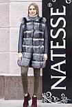 "Шуба хутряне пальто з чорнобурки ""Арабелла"" silver fox fur coat jacket, фото 2"