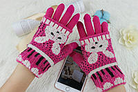 Детские перчатки СС5015