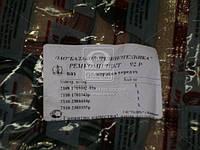 Р/к КПП ВАЗ 2110-2112 №92Р (пр-во БРТ) Ремкомплект 92Р
