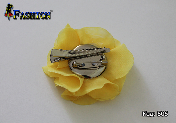 Жёлтая заколка-брошь Цветок, фото 2
