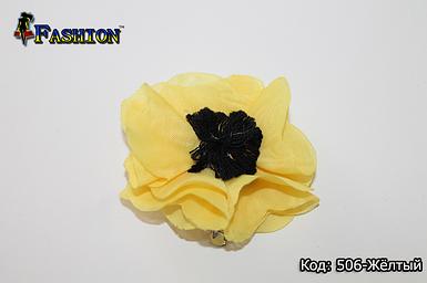 Жёлтая заколка-брошь Цветок