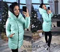 Куртка женская мод.122 (плащёвка на синтепоне 250 + качественная подкладка)