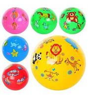 Мяч детский, 6 видов (животные, транспорт, море, девочки, игрушки), 9 дюймов, ПВХ, 100 г (0250)