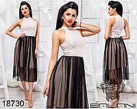 Стильное платье - 18730 розовый + черный/
