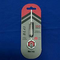 Тактический фонарь MecArmy BL43