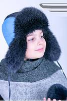 Шапка ушанка кролик для мальчика Angel 48–53р. в расцветках
