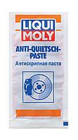 Паста для тормозной системы Liqui Moly Anti-Quietsch-Paste (красная), 10мл
