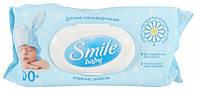 Smile. Салфетки влажные с экстрактом алое, ромашки и витаминным комплексом с клапаном, 100 шт (607857)