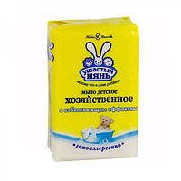 Мыло Ушастый нянь для стирки с отбеливающим эффектом, 180 г. (111391)