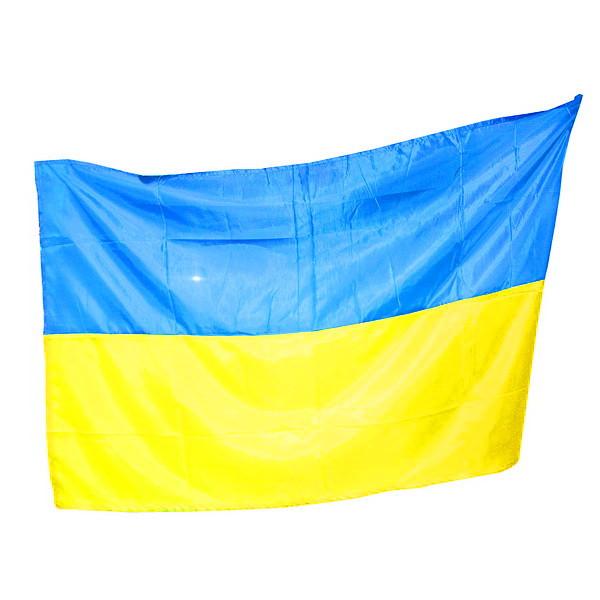 Флаг Украины большой 100 х 148 см