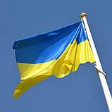Флаг Украины большой 100 х 148 см, фото 5