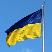 Флаг Украины большой 85х135см