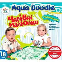 Aqua Doodle. Набор для рисования водой Волшебные рисунки (подарочный) (коврик, маркер, 2 трафарета, буклет) (AD5301S)